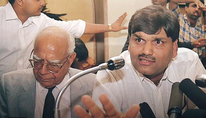 Harshad Mehta with Ram Jethmalani