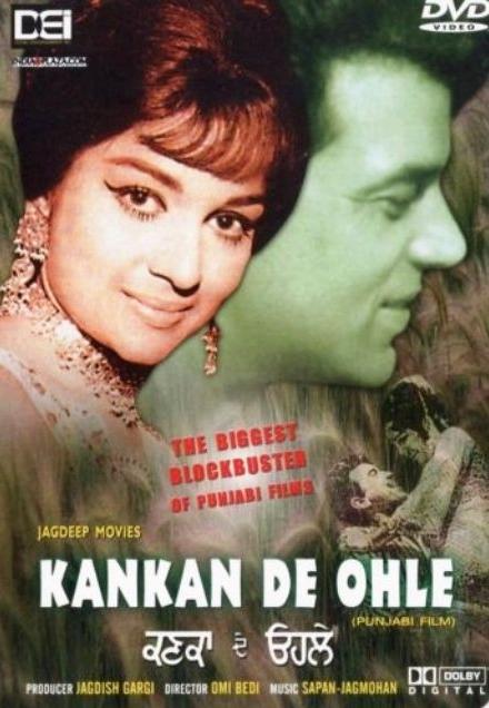 Kankan De Ohle (1970)