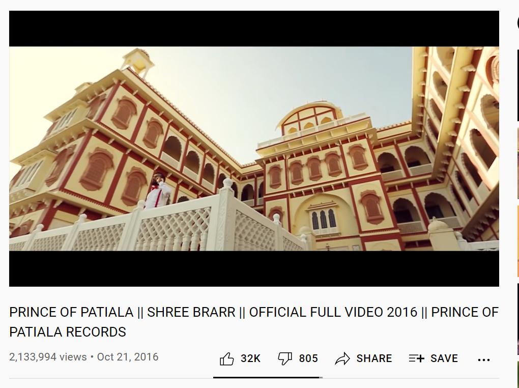 Shree Brar song Prince of Patiala