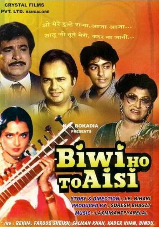 Biwi Ho To Aisi (1988)